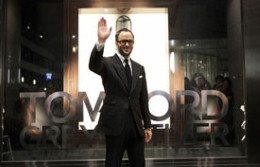Tom Ford inaugura una boutique en Moscú